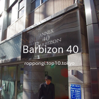 Barbizon 40